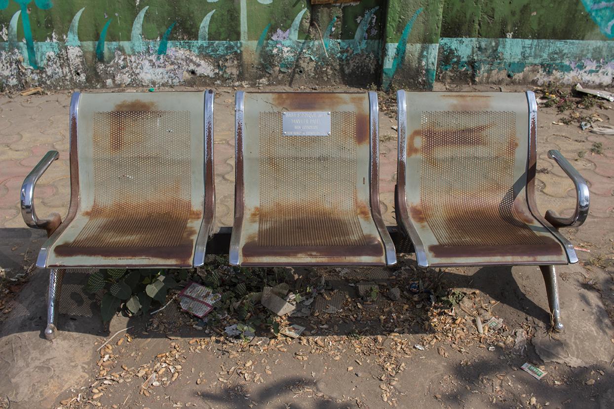 mubai-seats